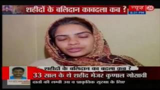 Download Nagrota Attack Army Jawan martyred 'Havildar Sukhraj Singh Video
