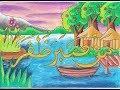 Download Cara Mewarnai Kaligrafi Arab Dengan Crayon / Krayon untuk Anak Video