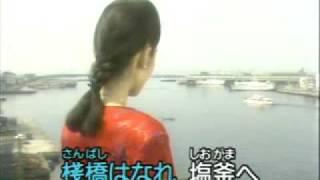 Download 懐メロカラオケ 「女の港」 原曲♪大月みやこ Video