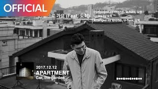Download 카더가든 (Car, the garden) 'APARTMENT' Abum Preview Video