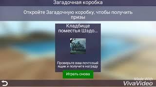 Download Как получить квартиру в авакин лайф бесплатно ?! Avakin life . Video