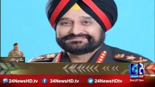 Download Need to be careful, says Bikram Singh on new Pakistan Army Chief Video