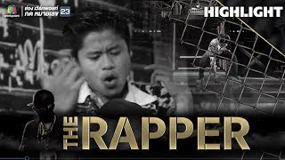 Download เคนน้อยร้อยลีลา | THE RAPPER Video