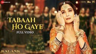 Download Tabaah Ho Gaye - Full Video   Kalank   Madhuri, Varun & Alia   Shreya   Pritam   Amitabh   Abhishek Video