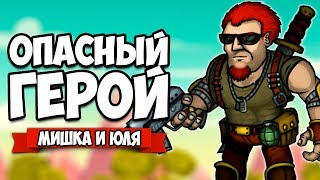 Download ОПАСНЫЙ ГЕРОЙ ♦ Badass Hero Video