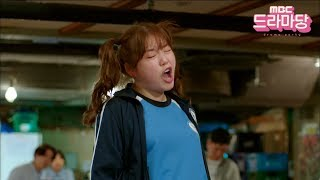 Download 역도요정들의 절규?! Weightlifter fairy Video