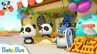 Download Baby Panda's Magical Toy Shop | Baby Panda's Magic Tie | Magical Chinese Characters | BabyBus Video