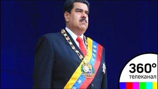 Download В столице Венесуэлы совершено покушение на Мадуро Video