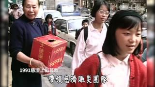 Download 【同學好同協】20170325 - 海外賑災老兵 走一條難走的路 Video