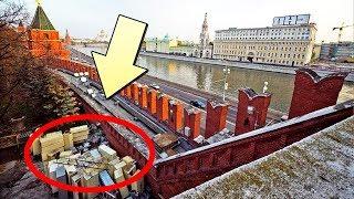 Download Что СКРЫВАЮТ стены КРЕМЛЯ !!! Video