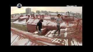 Download Необычное жильё в Москве Video