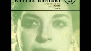 Download Katyna Ranieri AVEVA UN BAVERO poeta2oo7.wmv Video