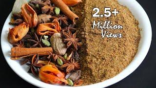 Download Hyderabadi Biryani Masala Powder Recipe-How to make Biryani Masala Powder at Home Video