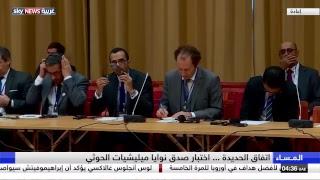 Download البث المباشر لسكاي نيوز عربية Video