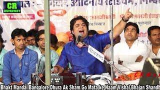 Download गुरु पूर्णिमा स्पेशल भजन - सतगुरु मेरी नाव - Gajendra Rao - बहुत ही शानदार गुरु महिमा - Live Nimbaj Video