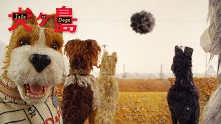 Download ISLE OF DOGS | Making of: Puppets | FOX Searchlight Video