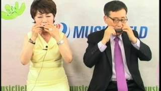Download [한영주] 신사동 그사람 (하모니카 연주) Video