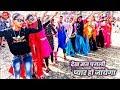 Download हस मत पगली डान्स रूक जायेगा | Beautiful Girl's Ka Amazing TIMLI Dance Video 2019 | Adivasi Dance OmG Video