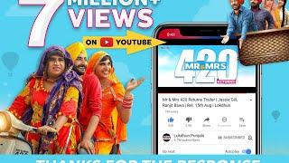 Download Mr & Mrs 420 Returns Trailer   Jassie Gill, Ranjit Bawa   Rel. 15th Aug   Lokdhun Video