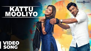 Download Kattu Mooliyo Video Song | Ohm Shanthi Oshaana | Nivin Pauly, Nazriya Nazim Video