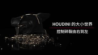 Download HOUDINI 的大小世界#4|碎裂功能應用介紹 Video
