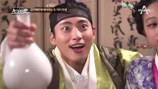 Download 조선 최악의 위기 임진왜란, 왕자는 술과 여자만 탐했다?! Video