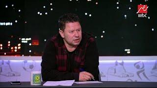 Download رسائل الجماهير لجوارديولا الغلابة رضا عبد العال Video