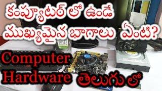 Download Computer Hardware Explained || Telugu || Video