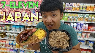 Download Brunch at 7-ELEVEN VS LAWSON in Tokyo Japan Video