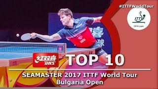 Download DHS ITTF Top 10 - 2017 Bulgaria Open Video