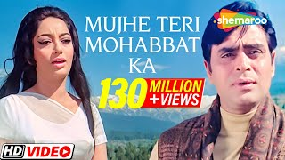 Download Mujhe Teri Mohabbat Ka Sahara | Aap Aye Bahaar Ayee Songs | Rajendra Kumar | Sadhana | Old Classics Video
