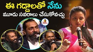 Download Anchor Suma Crazy Comments on Gaddam Gang at KGF Movie Pre Release Event | Yash | Srinidhi Shetty Video