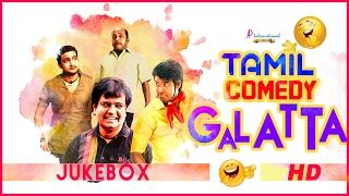 Download Comedy Galatta   Latest Tamil Comedy   Udhayanidhi Stalin   Arya   Santhanam   Vivek   Soori Video
