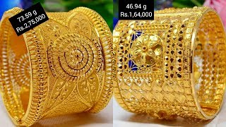 Download Latest Gold BANGLE with Price & Weight Video