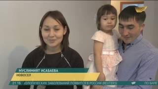 Download 9,6 млн квадратных метров жилья сдадут в Казахстане по итогам года Video