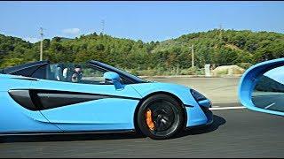 Download IDIOTS DRIVE NEW McLaren 570s Spider! Video