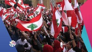 Download لبنان .. أزمة سياسية متواصلة│العربي اليوم Video