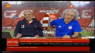 Download Tsoukalas-Sygkrisi Opadwn Video