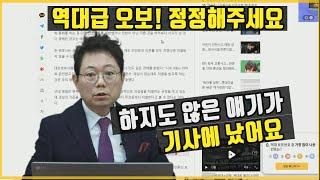 "Download 3438회. 교통사고 전문변호사로 알려진 한문철 변호사는 자신의 유튜브 채널을 통해 ""시속 30km 이하로 운행하다 사고가 나면 처벌받지 않는다""라고 잘라 말했다? Video"