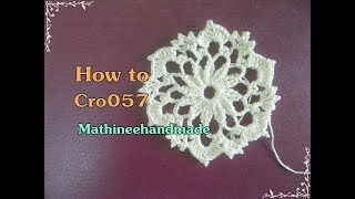 Download Cro057 Crochet pattern How to / ถักผังลายโครเชต์ ลายหกเหลี่ยม Mathineehandmade Video