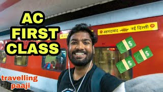 Download Mazedar Rajdhani AC First Class    Indian Railways AC 1st Tier Review Video