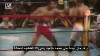 Download فورمان ضد محمد علي كلاي Video