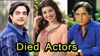 Download 10 Indian Celebrities Who Died In 2017 | Shocking Death Video