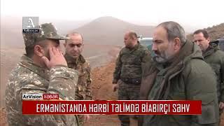 Download ERMƏNİSTANDA HƏRBİ TƏLİMDƏ BİABIRÇI SƏHV Video