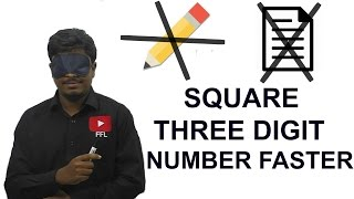 Download HOW TO SQUARE A THREE DIGIT NUMBER FASTER ( Without PEN and PAPER ) Video