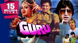 Download Guru (1989) Full Hindi Movie | Mithun Chakraborty, Sridevi, Shakti Kapoor, Nutan Video