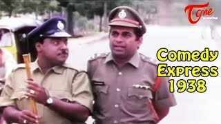 Download Comedy Express 1938 | B 2 B | Latest Telugu Comedy Scenes | #ComedyMovies Video