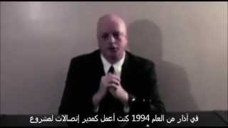 Download معلومات مسربة من امريكا. مترجم للعربي Video