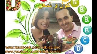 Download اسباب نقصان فيتامين د في جسم المرأة مع أخصائي التغدية نبيل العياشي 08/02/2016 Video