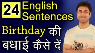 Download Learn 24 English Sentences of Daily Use for Conversation | English Speaking Practice in Hindi | Awal Video